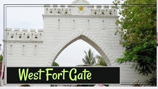 West Fort Gate