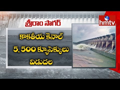 Poor Water Levels in Sriram Sagar Project | Telugu Irrigation Projects Filled With Heavy Inflow