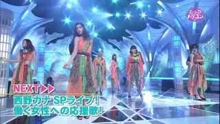 Flower「熱帯魚の涙」 Music Dragon 14.06.14