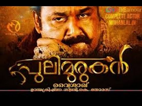 Pulimurugan Malayalam Full Movie Scenes....