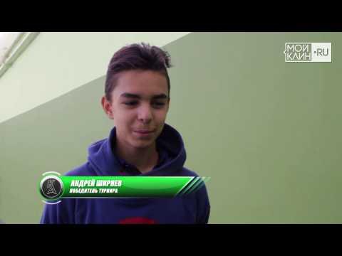 Российский теннисный тур в Клину