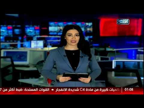 القاهرة والناس | فوز جلال الهريدي برئاسة حزب حماة الوطن بالتزكية