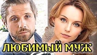 Кто муж? Успешная актриса и подробности личной жизни – Юлия Подозёрова