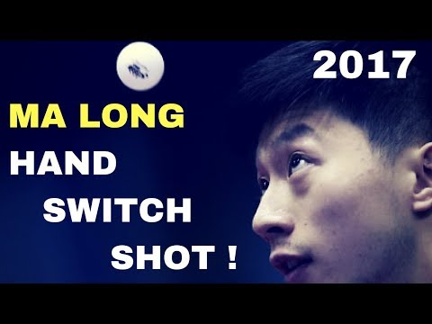MA LONG HAND SWITCH SHOT 2017 - TABLE TENNIS CHINESE TRAINING