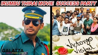 Irumbu Thirai Success Party | Vishal | Samantha Akkineni | Director Mithran