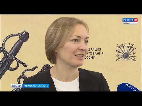 Вести. Спорт (29.09.2019)(ГТРК Вятка)