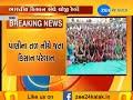 Kutch: Indian farmer Union held rally for supply water of Narmada | Zee24Kalak