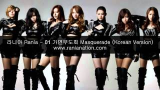 Watch Rania Masquerade video