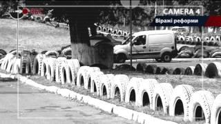 Реформа МВД, которая не дает украинцам научиться водить — Достало! 29.02