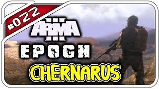 ARMA 3: EPOCH CHERNARUS #022 - MEIN BIKE! - Let's Play Arma 3 - Dhalucard