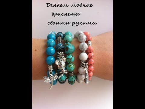 Браслеты своими руками / Bracelets