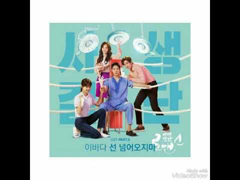[ Clean Instrumental ] 이바다 [ Lee Ba Da ] – 선 넘어오지마 [ Push Pull ] [ Risky Romance OST Part 6 ]