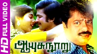 Aayusu Nooru (1987) Tamil Movie