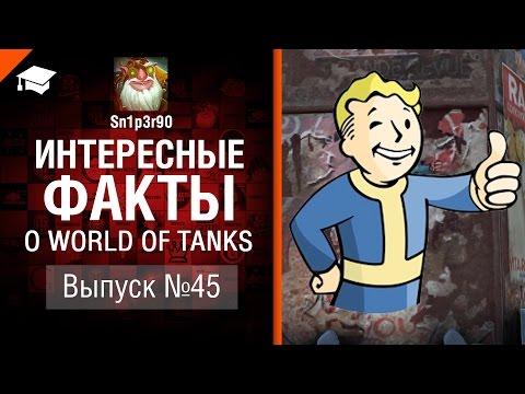 Истории про войну фильмы онлайн и через торрент Скачать