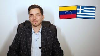 Polska NIE BĘDZIE drugą Wenezuelą! Prędzej Grecją... Mateusz Urban
