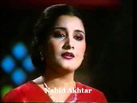 [Tribute To Zubaida Khanum] Teri Ulfat Mein Sanam - Naheed Akhtar
