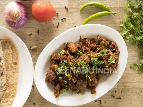Mutton Kanti/ how to make Mutton Kanti