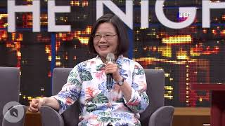 [The Night Night Show with Brian Tseng] Tsai IngWen Shouts Out to William Lai and Terry Gou