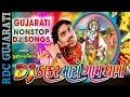 Download DJ Thakar Maro Gam Dhani || Jignesh Kaviraj || Non Stop || Gujarati DJ Mix Songs || Tran Tali Garba MP3 song and Music Video
