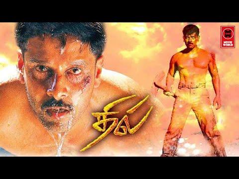 Dhill Tamil Full Movie (HD) #Tamil Movies  #Tamil Super Hit Movies   #Vikram Super Hits Movie