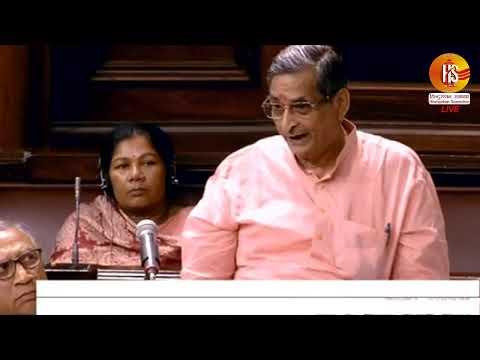 Live  Rajyasabha Live | R K Sinha