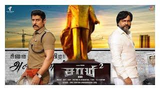Saamy 2 Review | Vikram | Keerthy Suresh|Tamilking
