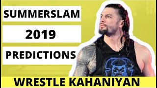 WWE Summerslam 2019 highlights, Roman Reigns Brock Lesnar match today live | New WWE RAW in hindi