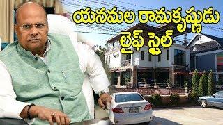 Unknown facts about AP Finance minister Yanamala Ramakrishnudu   S Cube Hungama