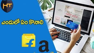 Amazon Prime Day Vs Flipkart Big Shopping Days 2018 | Telugu Tech Tuts thumbnail