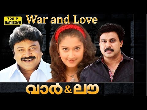 War and love malayalam full movie | latest...