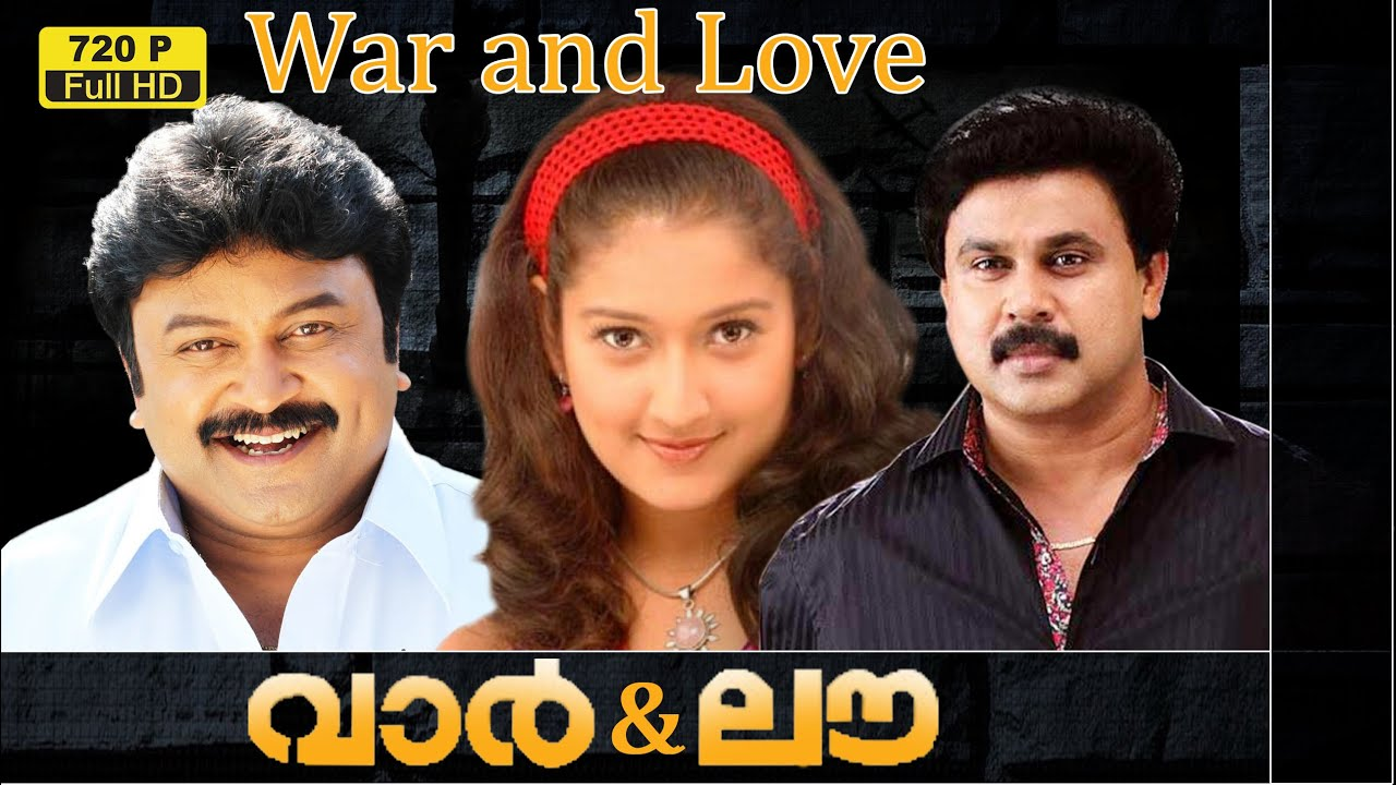 War And Love Malayalam Full Movie  Latest Malayalam Movie