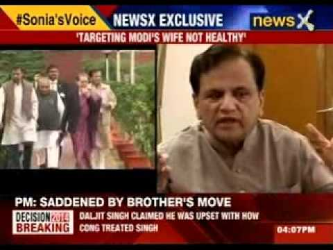 Exclusive interview of Ahmed Patel