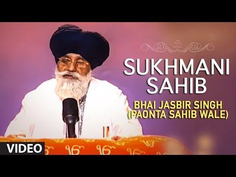 Bhai Jasbir Singh (Paonta Sahib Wale) - Sukhmani Sahib
