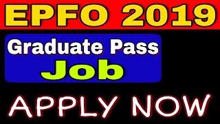 EPFO Recruitment 2019    EPFO Job 2019    Apply Now   