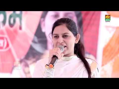 Julam Kare Pingla Ne    जुलम करे पिंगला नै    Priyanka Chaudhary Hit Ragni    Mor Ragni