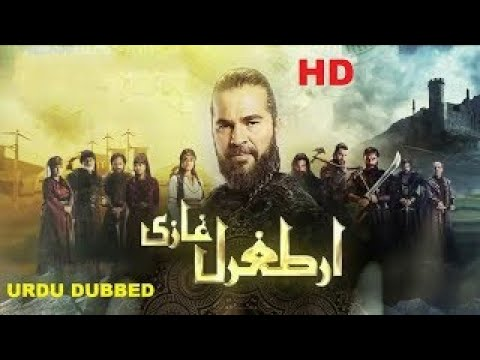 Ertugrul Ghazi Urdu |Episode 76 | Season 1