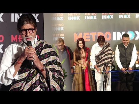 Amitabh Bachchan Inaugurates New 7 Star Metro Inox Full Video HD