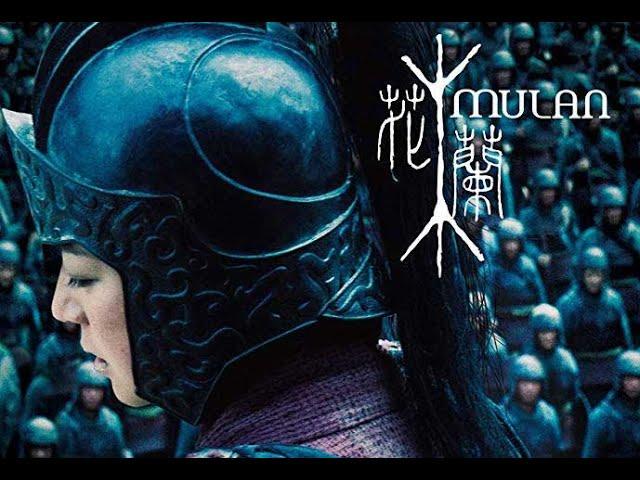 Mulan 2009  Film (Chine) - Bande Annonce VOST FR