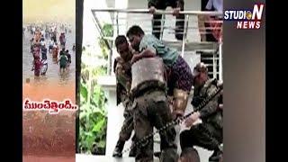 Kerala CM Vijayan Speaks On Rescue And Relief Operations | Studio N