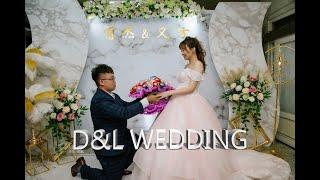 【婚禮攝影】台南婚禮|結婚迎娶儀式午宴|溪頂、溪東聯合活動中心|台南婚攝|平面攝影|相片MV