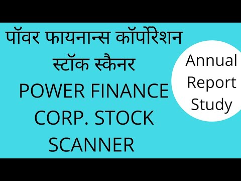 Power Finance Corporation | Stock Scanner | (Including annual report)