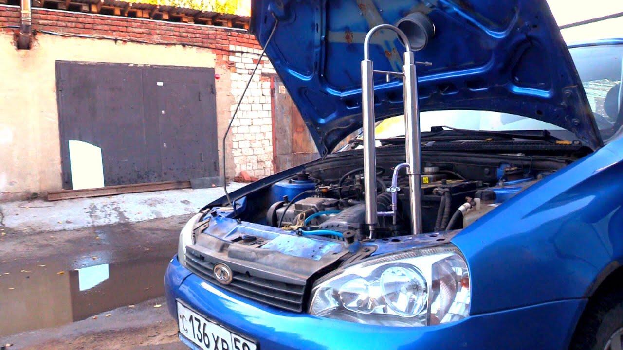 Автомобиль на халявном БИО топливе!!