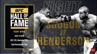Shogun x Henderson: UFC Hall da Fama 2018 - Ala das Lutas