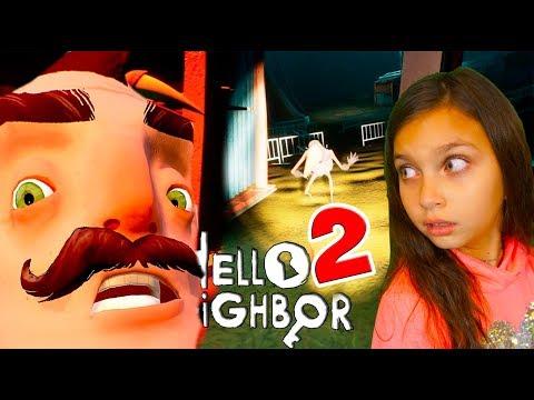 НОВЫЙ ПРИВЕТ СОСЕД 2 ЧАСТЬ! Hello Neighbor 2 Hello Guest Валеришка