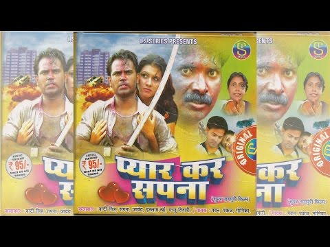 प्यार कर सपना | Pyar Kar Sapna | Pawan, Pankaj, and Monika | Nagpuri Full Movie with Video Songs