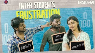 Friday Fun Episode - 64 || Inter students Frustration  || Mahesh Vitta