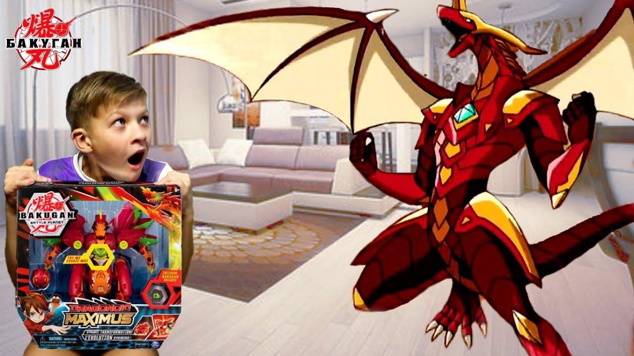 Бакуган БИТВА! Сможет ли ОНА ПОБЕДИТЬ моего Драгоноид Максимус? Bakugan Battle Planet