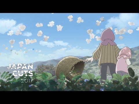 In This Corner of the World - Japan Cuts 2017