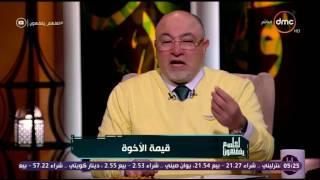 بالفيديو.. داعية يكشف حكمة زواج المسلم بنساء أهل الكتاب