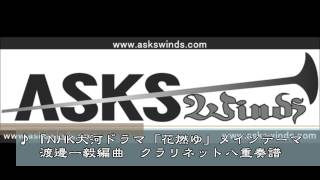 http://askswinds.com/shop/products/detail.php?product_id=930 『ASKS...